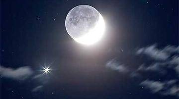 Phân tích bài thơ Ngắm trăng trong tác phẩm Nhật kí trong tù của Hồ Chí Minh